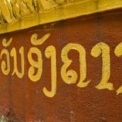 The calligraphic script of the Lao language