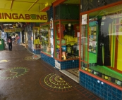 Bringabong: one of the plethora of so-inclined stores in Nimbin