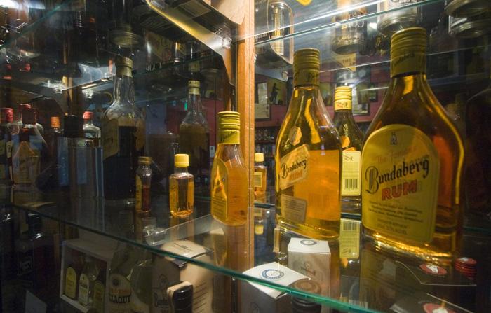 Bundaberg Distillery