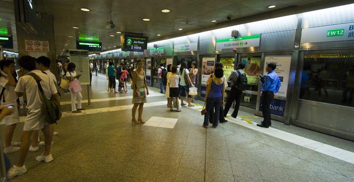 The Singapore subway (MRT)