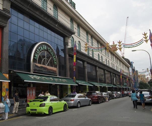 The Mustafa Centre