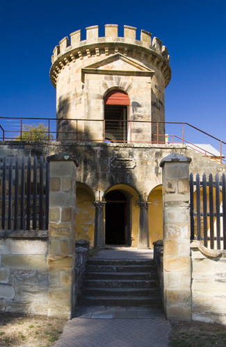 The guard tower