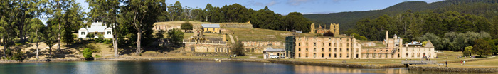 The prison section of Port Arthur