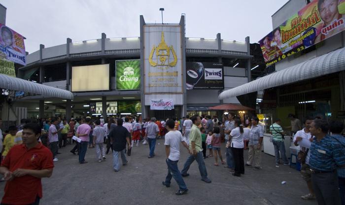 Lumphini Muay Thai Stadium