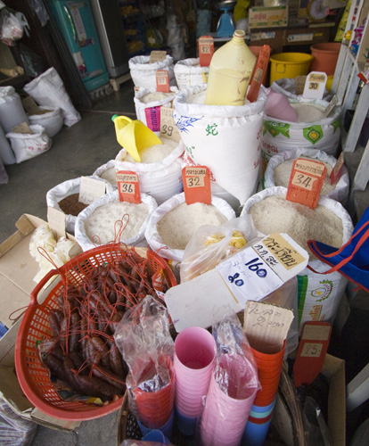 Rice of all kinds for sale in the old section of Phuket Town