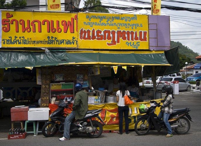 One of the many food stalls lining the streets in the old section of Phuket Town