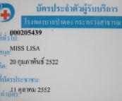 Lisa's Thai medical card after a visit to the hospital