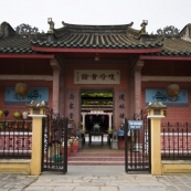 A temple in Hoi An\'s old town