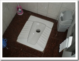 Turkish toilet