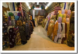 Fabric shop in the Grand Bazaar