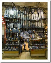 Jeans shop in the Grand Bazaar