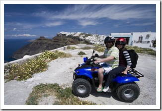 Sally and ET on their quad