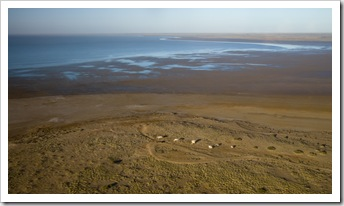 Halligan's Bay viewing station on the western shore of Lake Eyre