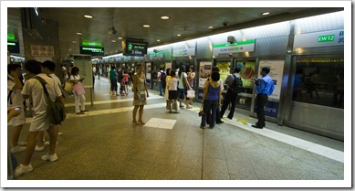 The Singapore subway (MRT)