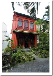 Old-world Singaporean houses on Emerald Hill