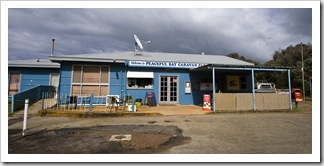 Peaceful Bay fish and chip shop, general store and caravan park office...