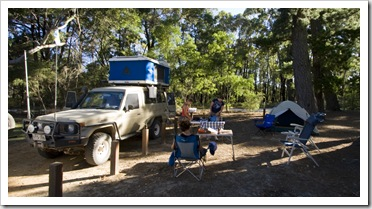 Smith Mill campsite