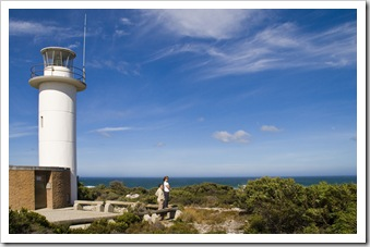 Lighthouse at Bluff Hill Point