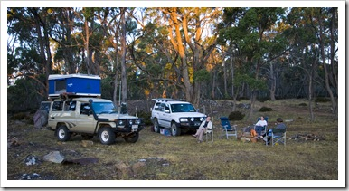 Our campsite at Lagoon of Islands